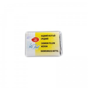 Cadmium Yellow Medium - White Nights Watercolor 2,5ml